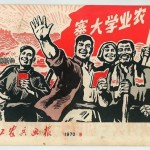 Propaganda Images From an Old Chinese Book