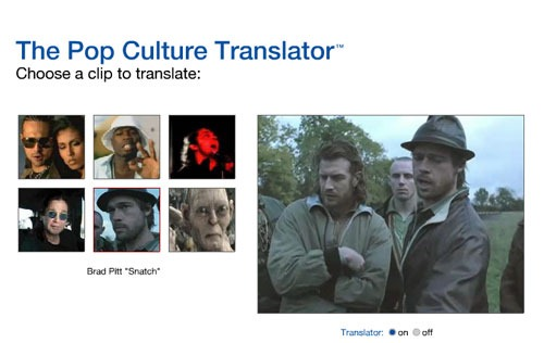 pop-culture-translator