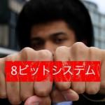 Beats & Breaks Trois by Mister Bibal – Free Music Album