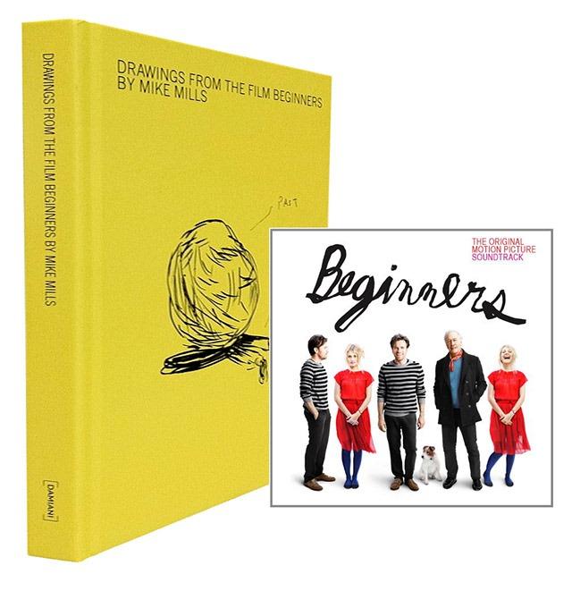 BEGINNERS-giveaway-JazJaz