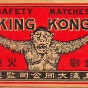 King-Kong-Matches_thumb
