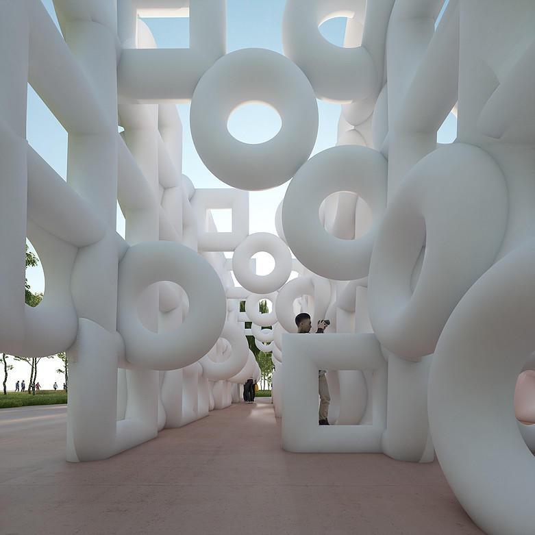 Cyril Lancelin Chain Art Installation