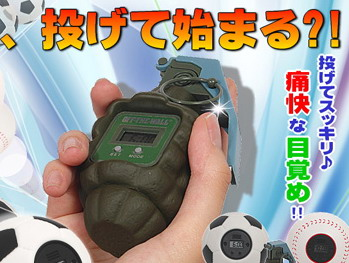 Hand Grenade Alarm Clock From Japan