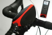 cy-fi Wireless Bicycle Speakers_resize