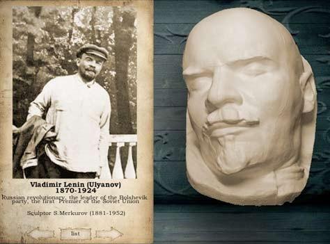 vladimir-lenin-death-mask.jpg