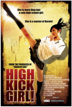 High Kick Girl! – Short Teaser Trailer