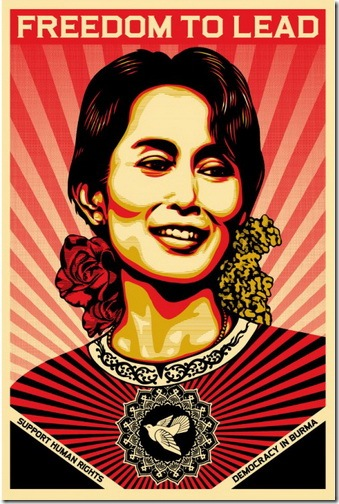 Free Illustrated Image of Aung San Suu Kyi