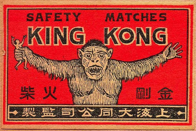 King-Kong-Matches