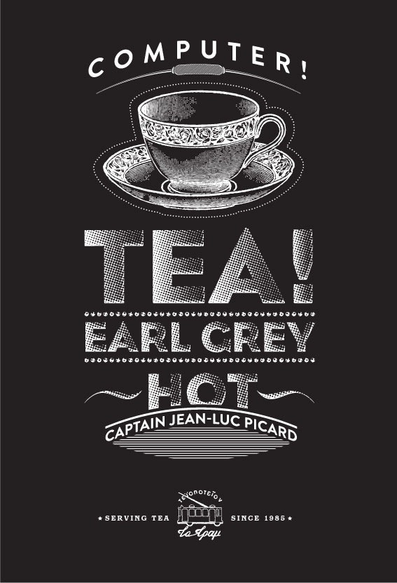 Earl-Grey-Tea-Picard---Dimis-Giannakoulias