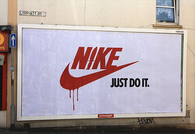 Shift_Delete_KNike_Crime_small
