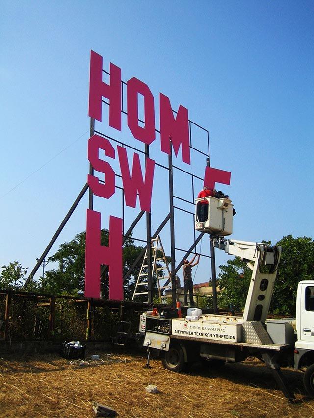 Home-Sweet-Home-Polychroniadis-06