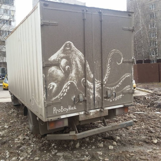 Dirt Art by Nikita Golubev 01